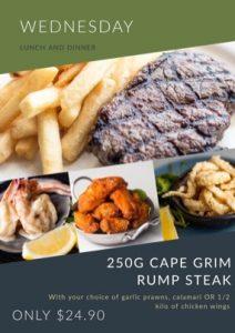 Wednesday – Rump Steak & Chips